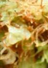 レタスとコンビーフの春雨サラダ☆カレー味