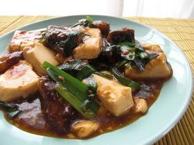 料亭の味★さばのマーボー豆腐