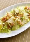 梨と生ハム・キャベツのコールスローサラダ