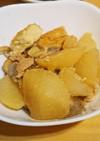 大根と厚揚げの味噌煮