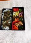 秋のお弁当のレシピを参考に作りました。