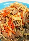 豚肩ロースと野菜の胡麻味噌炒め