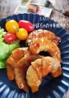 絶対美味しい!かぼちゃの中華風肉巻き