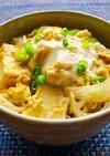 ◆油揚げと玉ねぎの卵丼◆ふわとろ