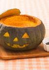 おばけのかぼちゃプリン