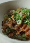 簡単ひとり飯☆豚バラのカリッカリ丼