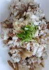 舞茸と牛バラ肉の混ぜ飯