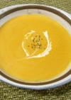 バターナッツかぼちゃのスープ♪めっけ