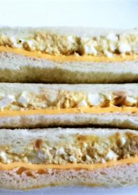 サンドイッチ ツナ×たまご