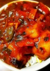 トマトとモロヘイヤのバルサミコ野菜カレー