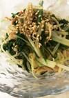 えのきと水菜の中華サラダ