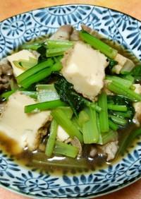 オタネ人参入り小松菜と厚揚げの煮びたし