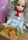 リカちゃん♡鮭のバター焼きꕤ*.゚