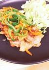 薄切り豚肉と野菜の黒酢南蛮漬け