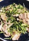 炒めて簡単!豆苗と豚バラドレッシング和え