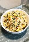 ツナと小松菜の混ぜご飯