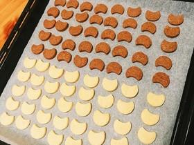 材料3つ簡単さくさくクッキー(卵不使用)