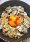 タチウオの炙りユッケ丼