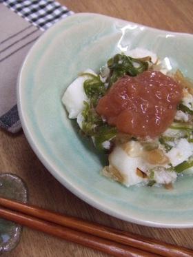 長芋とメカブの梅和え