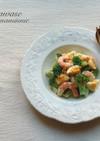 海老とブロッコリーのカレーサラダ