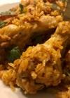 タンドリーチキン風炊飯カレーピラフ