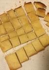 トースターでパン耳ラスク_ずぼら菓子