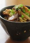 鶏もも肉と舞茸とエリンギの混ぜご飯