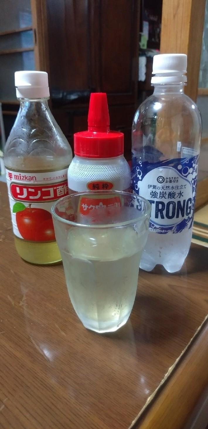 ダイエットにオススメ♪りんご酢ソーダ
