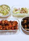 冷凍お弁当お野菜おかず:なすのすき煮