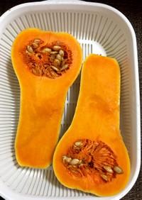 バターナッツかぼちゃのサラダ