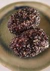 雑穀米の胡麻お萩