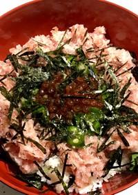 海鮮丼・タタキや冷奴などに合う万能タレ!