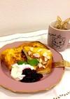 卵液黄金比☆キャラメリゼフレンチトースト