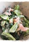 小松菜のツナマヨ和え