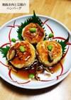 鶏挽肉と豆腐の和風ハンバーグ
