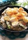 里芋の味噌豆乳グラタン