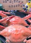 渡り蟹の季節到来♪蒸し煮で蒸し器要らず♡
