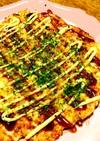 糖質オフ★豆腐と卵のお好み焼き風