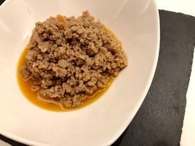 食べるラー油で 簡単!基本の肉味噌