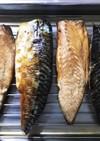 冷凍塩鯖の燻製