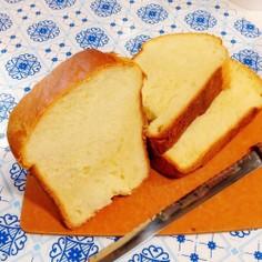 そのまま美味しい☆ブリオッシュ風食パン