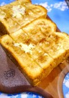 簡単!メープルシナモントースト
