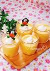 ハロウィン☆濃厚かぼちゃプリン☆