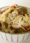 簡単♪鮭と生姜の炊き込み御飯