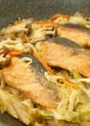 簡単♪鮭のちゃんちゃん焼き(フライパン)