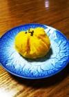 スイートかぼちゃ茶巾