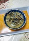 柿酢の骨まで食べるサンマ煮