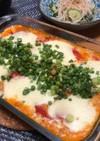 トマトと鶏肉の卵のモッツァレラチーズ焼き