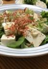 豆腐と桜海老のサラダ