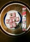 ベビーチーズのベーコン巻き(^q^)☺⛄